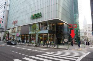 新宿 カフェ 充電 デート 大学生