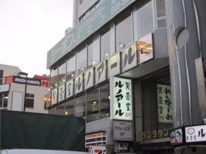 蒲田 充電 電源 カフェ