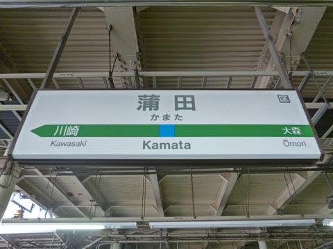 http://www.machi-ga.com/13_tokyo/ota-kamatast.html