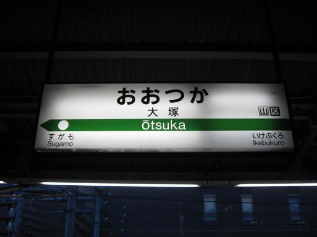 http://blog.livedoor.jp/localforfuchu/archives/51839567.html