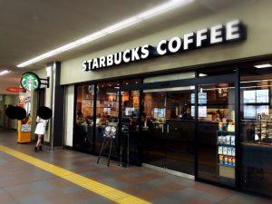 高田馬場 山手線 電源 充電 カフェ