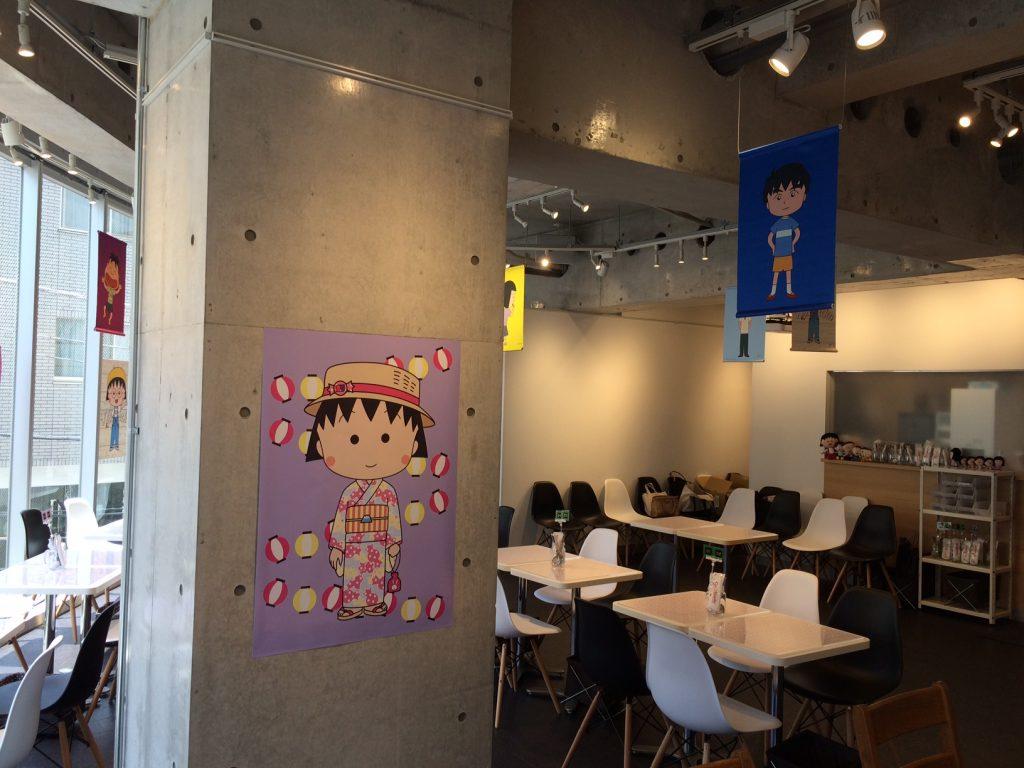 ちびまる子ちゃん カフェ 2.5スピンズカフェ スイパラ 原宿