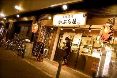 蒲田 羽つき餃子 おいしい 安い グルメ グルメモリー 居酒屋 東口 西口