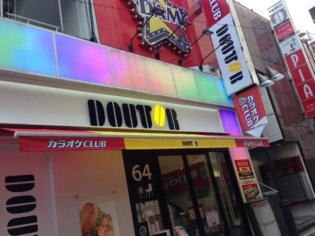 上野 駅 電源 充電 カフェ Wi-Fi 山手線