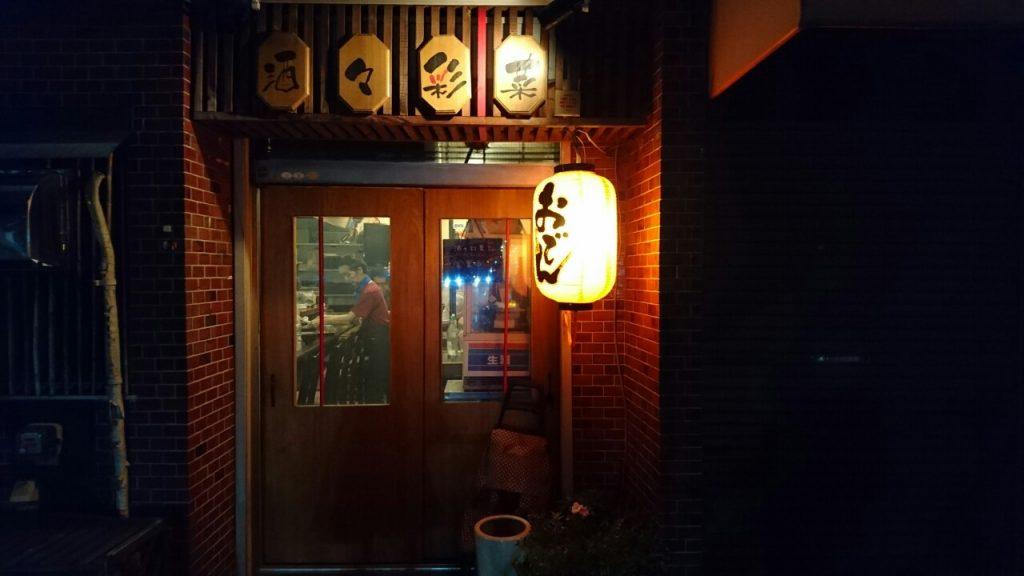 平和島 胃腸炎 蒲田 はしご酒 下町 グルメ 美女 江古田 グルメモリー