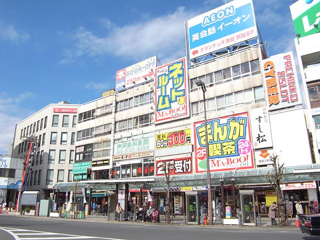 蒲田 羽つき餃子 おいしい 安い グルメ グルメモリー