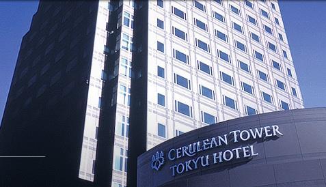 高級 贅沢 かき氷 東京 東急 セルリアンタワー ホテル