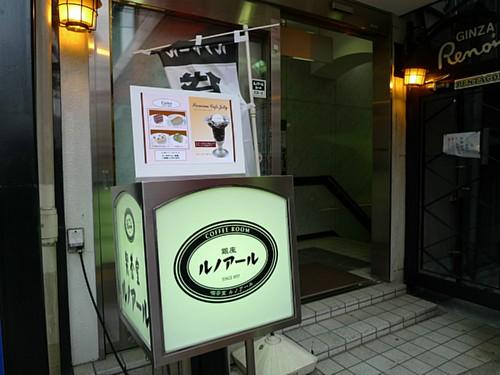 秋葉原 電源 充電 Wi-Fi