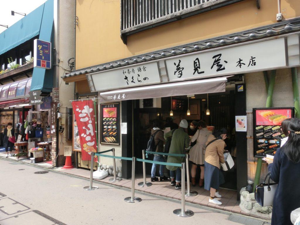 食べ歩き スイーツ 小町通り 鎌倉 カフェ オススメ デート