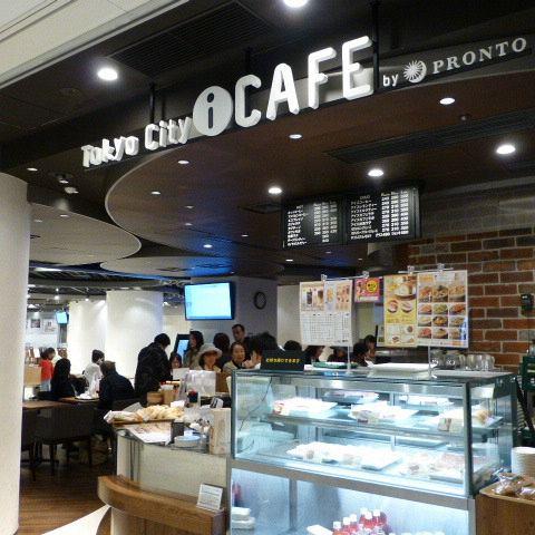 東京駅 山手線 充電 電源 カフェ