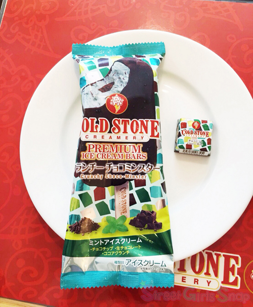 チロルチョコ コラボ コールドストーン コンビニ 限定販売 チョコレート スイーツ