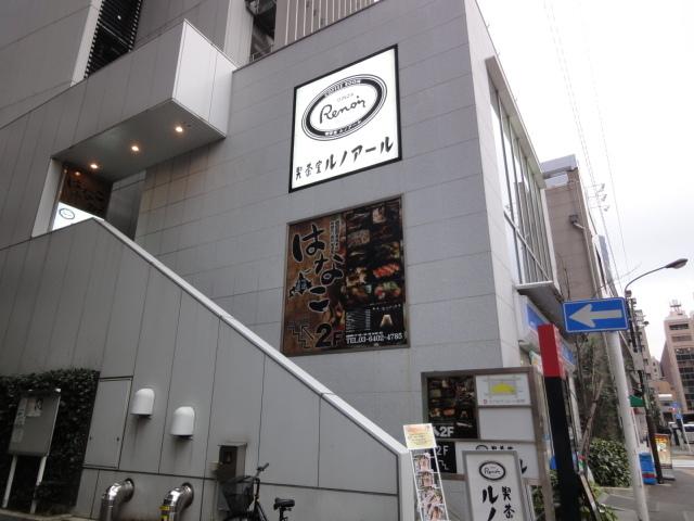 新橋 山手線 電源 カフェ 充電