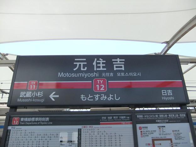 http://photozou.jp/photo/show/3082328/218007257