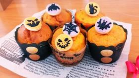 ハロウィン カップケーキ かぼちゃ